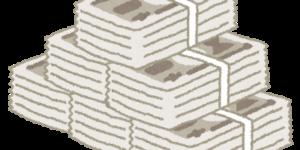 【ゆるねと通信】聖火リレーの財源「100億円のスポンサー協賛金」だった!、コロナ第4波を利用して「国民投票法改正案」採決を目論む与党!、五輪相も把握できない「使途不明」「ブラックボックス」状態の東京五輪!